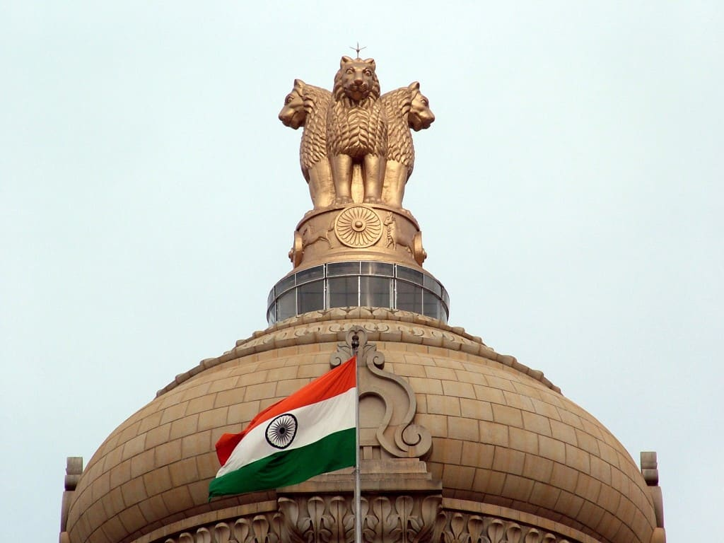 Government-Jobs-In-India