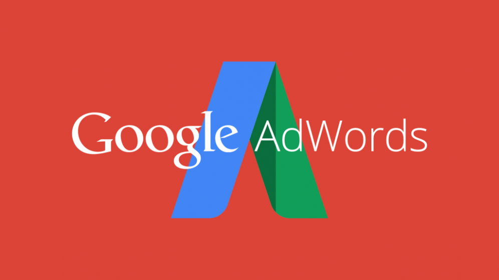google-adwords-dsim
