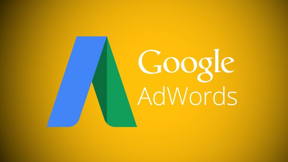 google-adwords-d-dsim